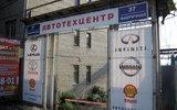"""Фото СТО АвтоТехЦентр """"Инфинити-54, Новосибирск, ул. Фабричная, 37"""