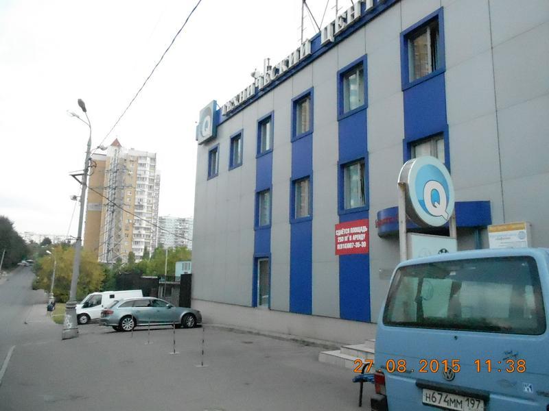 Фото СТО Кволити Моторс на Удальцова