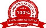 Фото СТО Автодом51, Мурманск, ул. Журбы 5