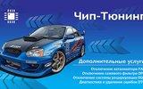 Фото СТО Cars&Trucks Tula, 300041, Тула, Октябрьская 215
