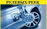 Фото СТО Gidro reika plus, Краснодар, ул. Уральская