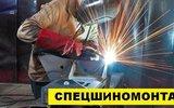 Фото СТО SPECSHINOMONTAZH, Новосибирск, п. Озерный, ул. Армейский микрорайон, д.8