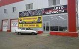 Фото СТО Форсаж, г. Балаково, Саратовское шоссе, 78А