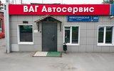 Фото СТО Сервисный центр VAG Автосервис, Москва, ул. Нижегородская 102 стр. 2А