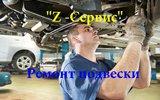 Фото СТО Престиж-Авто, г. Ульяновск, Московское шоссе, 3