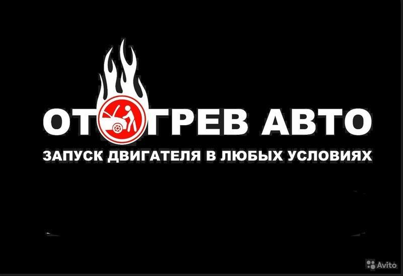 Фото СТО АВТОГРЕЛКА22 8-929-310-00-57