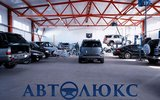 "Фото СТО АвтоТехЦентр ""Автолюкс"", Калуга, ул. Газовая, 8"