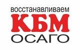 Фото Страховая компания Страховой центр ДЮКС, Краснодар, ул. Красная, 124, офис 205