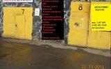 Фото СТО Автосервис MANNOL, г. Владивосток, ул. Калинина, 14 бокс 7-8 за автомойкой