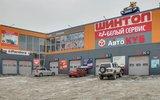 Фото СТО Шинтоп Белый Сервис, г. Владивосток, ул. Руднева, 8е