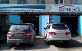 Фото СТО Корея НСК, Новосибирск, ул.Фабричная 17с8