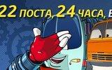 Фото СТО Компания Фильтр, г. Москва, ул. Краснобогатырская, 2, стр. 25