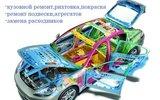 Фото СТО МОТОР 15 Кузовной ремонт, г. Тюмень, Ялуторовский тракт 11 км, 1А, стр. 1
