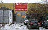 Фото СТО Автолюкс дизель сервис, г.Москва ул Кетчерская 13