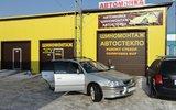 Фото Автомойка Geizer, Барнаул, проспект Космонавтов 6б, к2