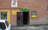 "Фото Шиномонтаж ""4 КОЛЕСА"", Новосибирск. ул. А. Лежена, 60а"