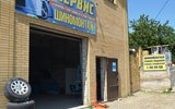 Фото Шиномонтаж, г. Ставрополь, ул. Вавилова, 36А