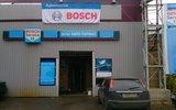 Фото СТО Бош Авто Сервис Новый уровень, г. Москва, ул. Дубнинская, 79