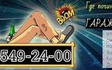 Фото СТО Гараж на час - сутки (Автосервис самообслуживания), Воронеж,Проспект патриотов 11\3