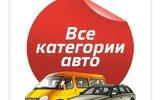 Фото СТО ТЕХКОНТРОЛЬ Техосмотр, Мурманск, ул. Прибрежная, 1а лит.Б