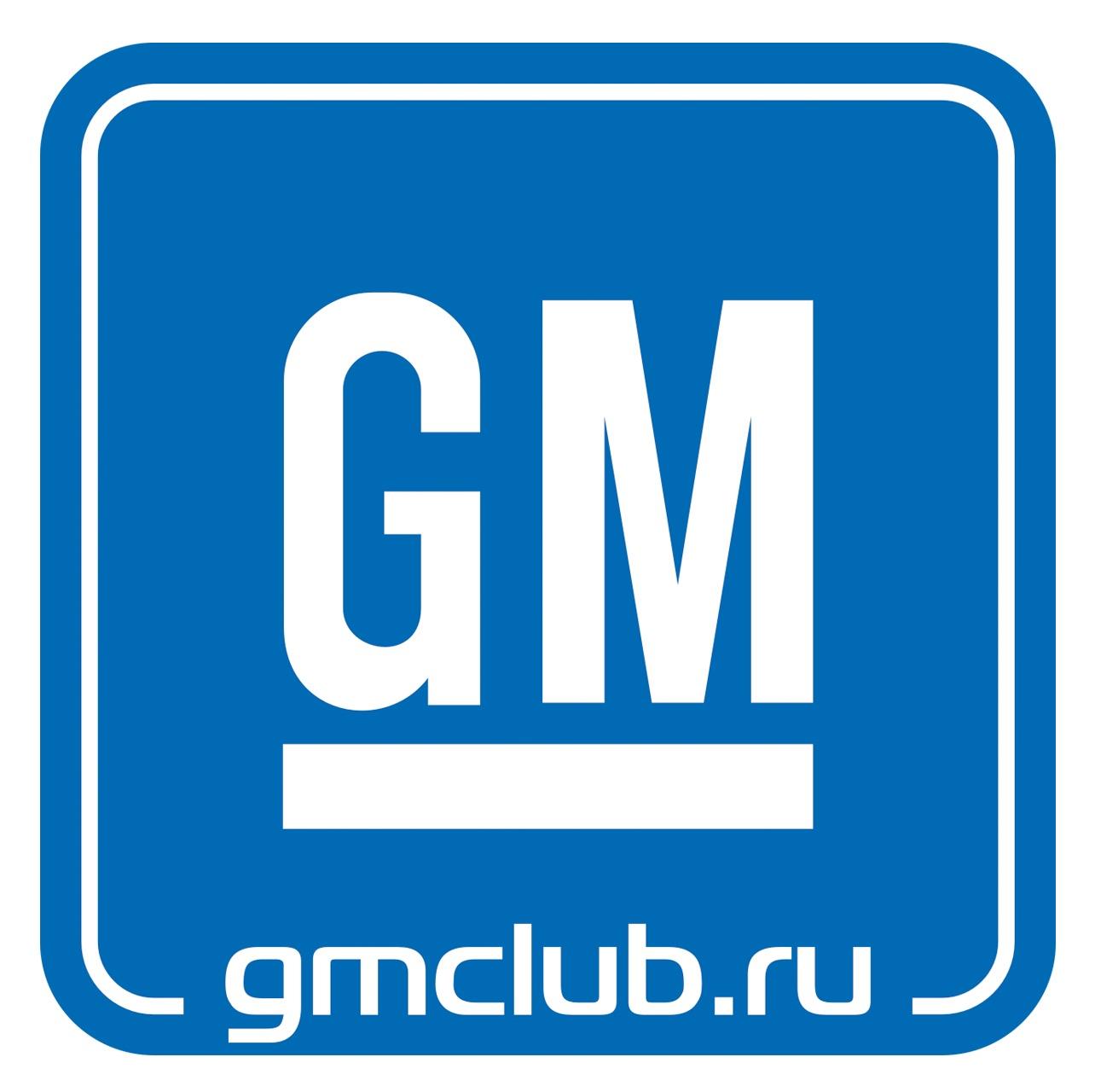 Фото СТО GM Club на Авиамоторной
