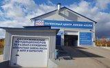 Фото СТО Сервисный центр Ликви Моли, Самара, ул Алма-Атинская 42а