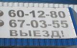 """Фото СТО АВТОGARAGE, г. Сургут, ул. Гагарина, 9/4 (напротив ТЦ """"Сибирь"""")"""