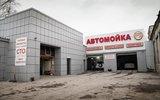 Фото СТО АвтоExpert, Новосибирск, ул. Ползунова 5В