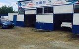 Фото СТО Прованс Авто Сервис , Челябинск, ул. Доватора, 1 Г