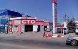 Фото СТО Гарант-Моторс, г.Краснодар, ул. Новороссийская 3/Б (АЗС Лукойл, под Северным мостом)