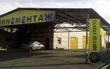Фото СТО Автосервис Березка, г. Челябинск , ул. Шенкурская ,7