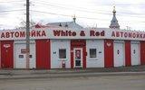 Фото Автомойка White & Red, г. Омск, ул. Барнаульская, 6