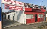 Фото СТО АвтоХата24, г. Краснодар, ул. Ивана Сусанина 2/1