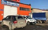 Фото СТО AutoGAZservis, Пермь, ул. Промышленная, 101, корпус 4