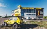 Фото СТО Makk. Автомагазин сервисПАВЛОВСКИЙ ТРАКТ, 313К , Барнаул, ПАВЛОВСКИЙ ТРАКТ, 313К