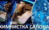 Фото СТО Polirovka36, Воронеж ул. Иркутская д.5а бокс 471а