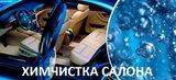 Фото СТО АвтоЭксперт