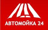 Фото Автомойка АвтоМойка24, г. Нижний Новгород, ул. Кима, д.75
