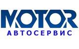 Фото Шиномонтаж МОТОР, Чита, ул. Богомягкова, 1