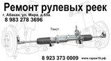 Фото СТО Автомастерская SDK Motors