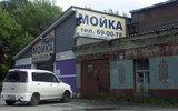 Фото Автомойка, Барнаул, Э. Алексеевой, 9
