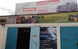 Фото СТО Belgorod-СТО, Белгород, ул. Губкина 17к
