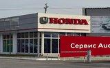 Фото СТО Дилерский сервис Audi, г. Омск, ул. Суворова, 93