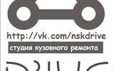 Фото СТО DRIVE, г. Новосибирск, ул. Курчатова, 32Г