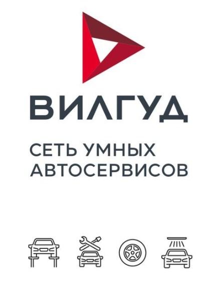 Фото СТО Вилгуд в Тольятти