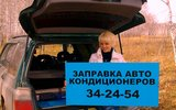 Фото СТО EXPRESS SERVISE, г. Омск, ул. Перелета, 7, корп. 3