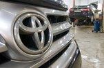 Автосервис Toyota Lexus
