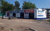 Фото СТО АС-Сервис-Авто, г. Киров, ул. Северное Кольцо, 46А