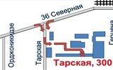 Фото СТО Vtec-club, г. Омск, ул. Тарская, 300