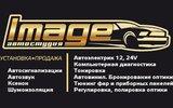 Фото СТО Автостудия Image, г. Красноярск, ул. Аэровокзальная, 21/1